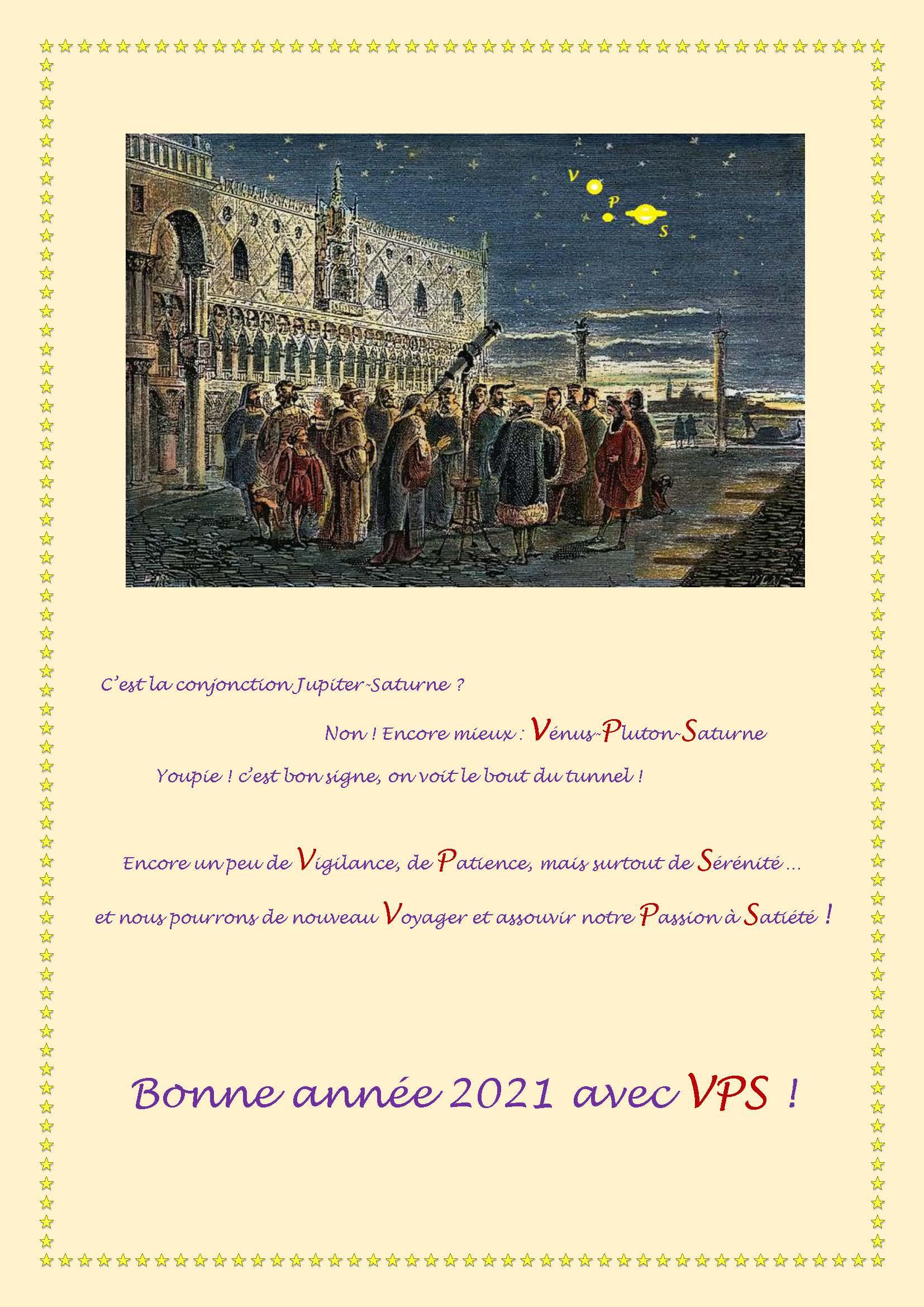 VPS 2021